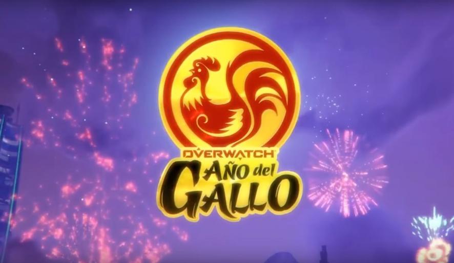 El «Año Chino del Gallo»